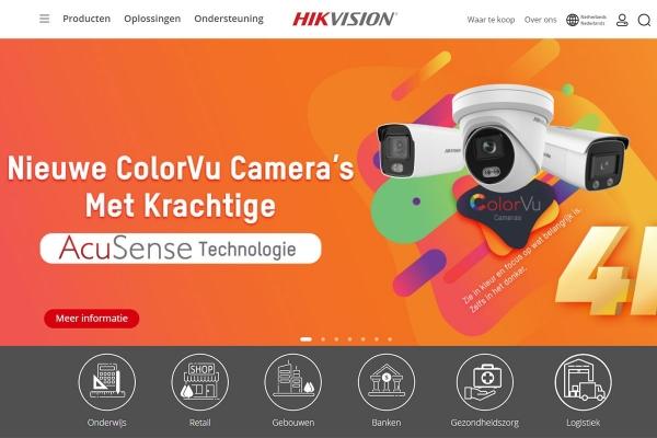 topinhikvisionwebsite.jpg